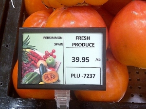 For those who never had a Saturday job at the supermarket, a PLU is the Price Look-Up Code. Sweet.