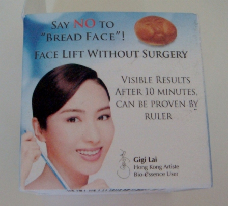 "In Malaysia, I found a face cream that promises to banish ""bread face"". It even comes with a ruler so those who look a bit like a bread roll can measure – yes physically measure – how much more pointy their face comes within minutes of applying the cream. I appreciate that different cultures have different beauty concerns but, seriously? ""Bread face""?"