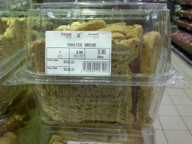 Seriously, for sale in my local supermarket: Cold toast at 70p a box