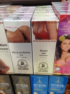 And Hip-Up and Buttock Gel,  Breast Gel, and Horse Shampoo.  Who could resist?